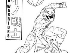 Charmant Coloriage Power Rangers Ninja Steel 84 Pour Coloriage Pages for Coloriage Power Rangers Ninja Steel
