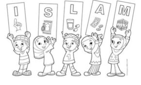 Cool Coloriage Islam 68 sur Coloriage Pages for Coloriage Islam