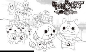 Cool Coloriage Yokai Watch à Imprimer 31 Dans Coloriage idée by Coloriage Yokai Watch à Imprimer