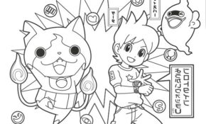Cool Yokai Watch Coloriage 14 sur Coloriage idée with Yokai Watch Coloriage