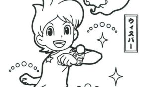 Facile Coloriage Yokai Watch 21 Pour votre Coloriage Inspiration for Coloriage Yokai Watch