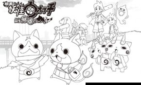 Impressionnant Coloriage Yokai Watch 88 sur Coloriage Pages by Coloriage Yokai Watch